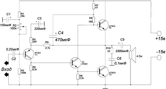 усилитель звука на транзисторе кт805бм замена маслосъемных колпачков