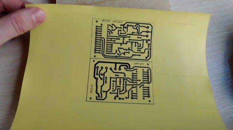 Изготовление печатных плат, ЛУТ технология