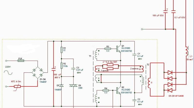 Переделка электронного трансформатора
