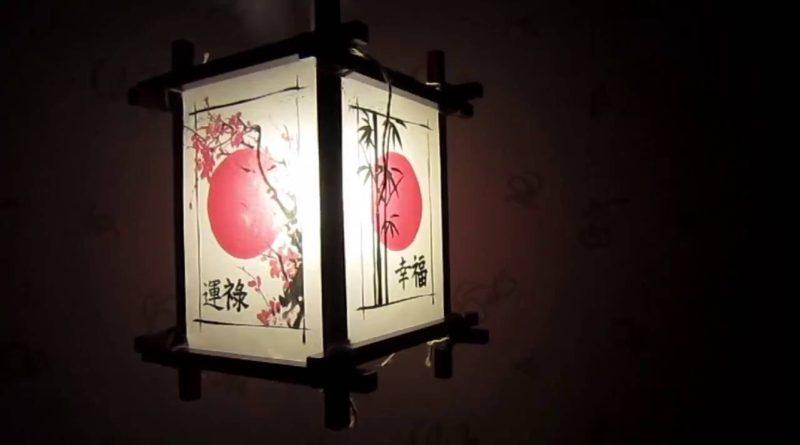 Светильник в японском стиле своими руками