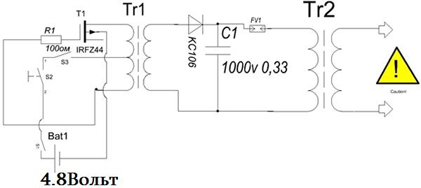схема электрошокера. Инвертор