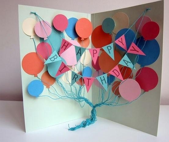 Подарок на день рождения открытка своими руками
